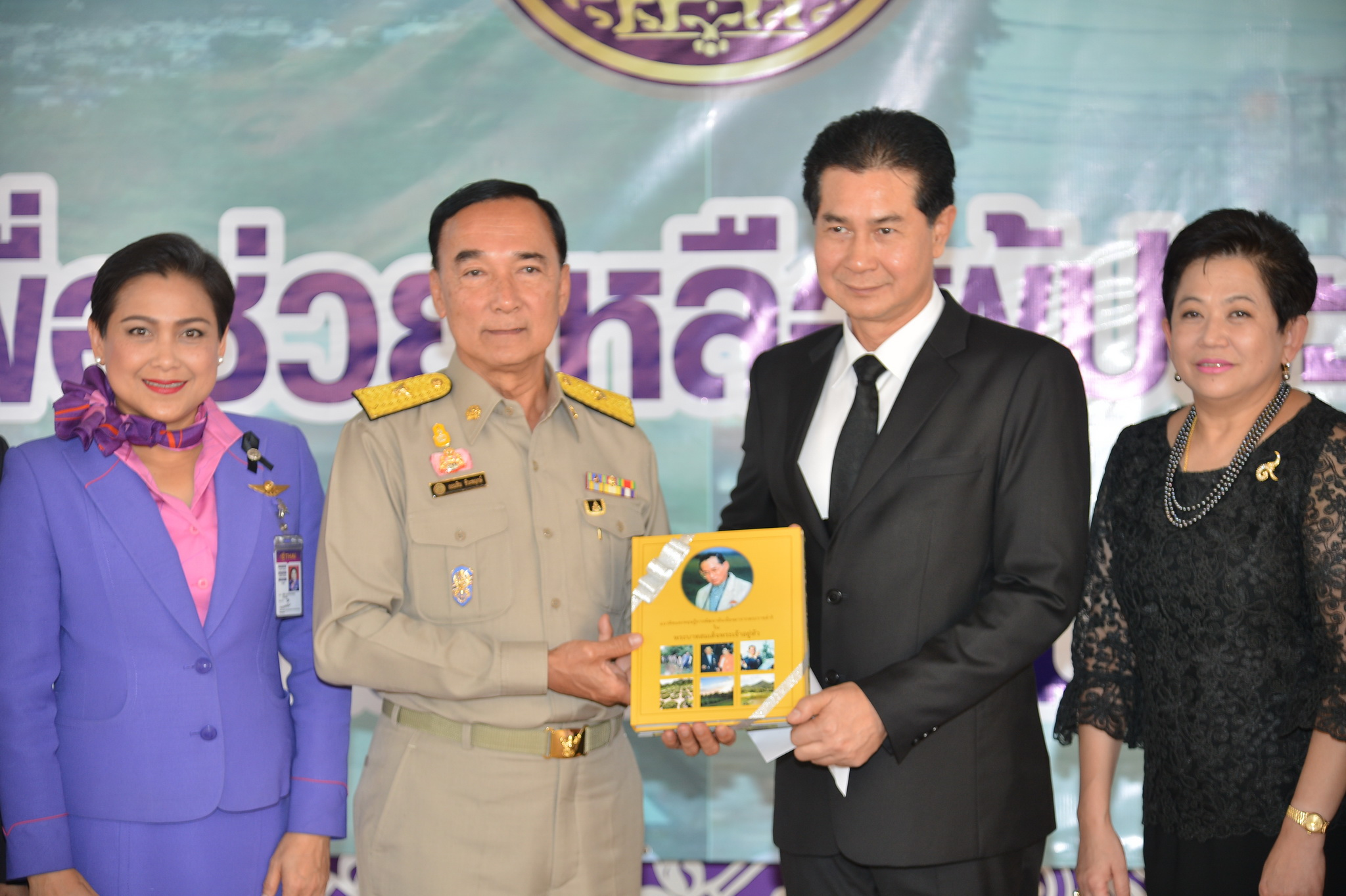 "<a href=""website_en/news/news_detail/WNSOC6002210010035"" target=""_blank"" class=""fontbold font14"" style=""line-height: 1.5em;"">Thai Airways donates money to help flood victims</a>