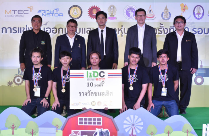 """<a href=""""website_en/news/news_detail/WNICT6007220010001"""" target=""""_blank"""" class=""""fontbold font14"""" style=""""line-height: 1.5em;"""">Robot design winners to represent Thailand in ROBOCON 2017</a>                              <p>BANGKOK, 22nd July 2017 (NNT) -  The winners of the Robot Design Contest 2017 (RDC 2017) will represent Thailand in this year's International Design ...</p><p class=""""fontbold gray-color"""">22 Jul 2017 